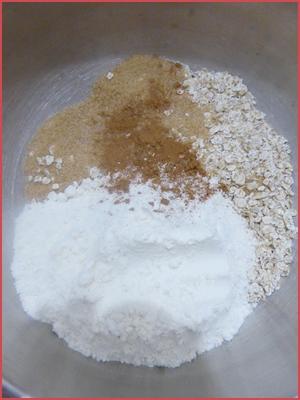 Barre céréale ETP1